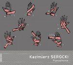 Serocki