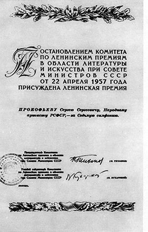 Le certificat du Prix Lenine accordé à titre posthume en 1957 pour sa 7e Symphonie